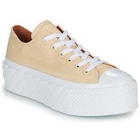 Cipők Női Rövid szárú edzőcipők Converse CHUCK TAYLOR ALL STAR LIFT 2X HYBRID SHINE OX Citromsárga