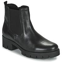 Cipők Női Bokacsizmák Gabor 7171027 Fekete