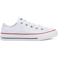 Cipők Gyerek Rövid szárú edzőcipők Converse 671098C Fehér