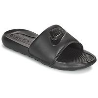 Cipők Női strandpapucsok Nike VICTORI ONE Fekete