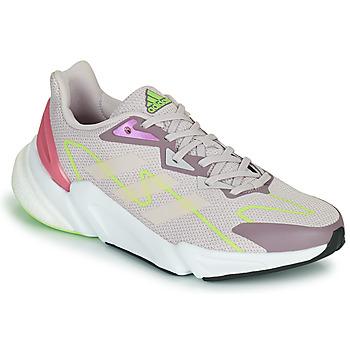 Cipők Női Futócipők adidas Performance X9000L2 W Lila / Rózsaszín