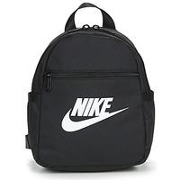 Táskák Hátitáskák Nike NIKE SPORTSWEAR Fekete  / Fehér