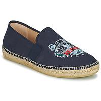 Cipők Férfi Gyékény talpú cipők Kenzo ESPADRILLE ELASTIC TIGER Kék