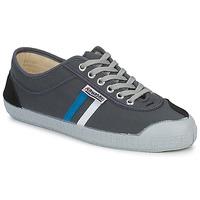 Cipők Rövid szárú edzőcipők Kawasaki RETRO Szürke