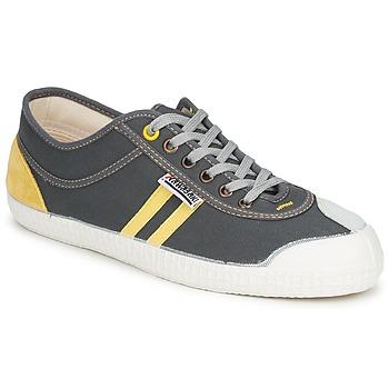 Cipők Rövid szárú edzőcipők Kawasaki RETRO Szürke / Citromsárga