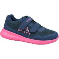 Cipők Gyerek Rövid szárú edzőcipők Kappa Cracker II BC K