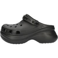 Cipők Gyerek Klumpák Superga 2750S0003C0 Blue 1