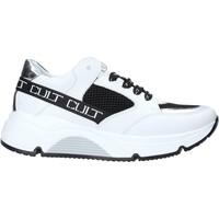 Cipők Gyerek Rövid szárú edzőcipők Cult GO1 Fehér