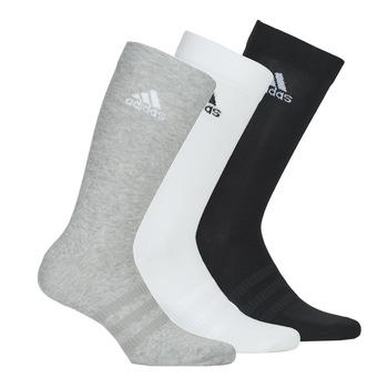 Fehérnemű Sport zoknik adidas Performance LIGHT CREW X3 Szürke / Fehér / Fekete