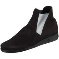 Cipők Női Csizmák Arche DAYLYS Fekete