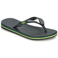Cipők Gyerek Lábujjközös papucsok Ipanema CLASSICA BRASIL II KIDS Fekete