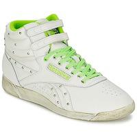 Cipők Női Fitnesz Reebok Sport F/S HI Fehér