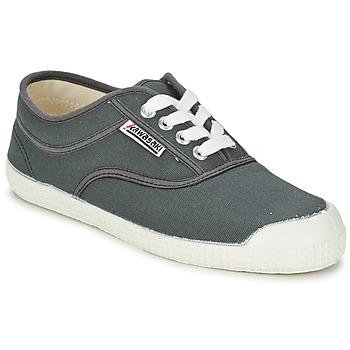 Cipők Rövid szárú edzőcipők Kawasaki STEP CORE Szürke