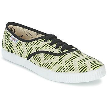 Cipők Női Rövid szárú edzőcipők Victoria INGLES GEOMETRICO LUREX Bézs / Citromsárga / Fekete
