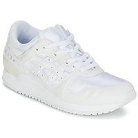Shoes Gyerek Rövid szárú edzőcipők Asics GEL-LYTE III GS Fehér
