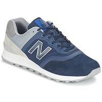 Shoes Rövid szárú edzőcipők New Balance MTL574 Kék / Szürke