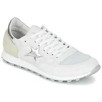 Cipők Női Rövid szárú edzőcipők Yurban FILLIO Fehér / Bézs