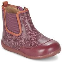 Cipők Lány Csizmák Kickers BIGOR Bordó / Narancssárga