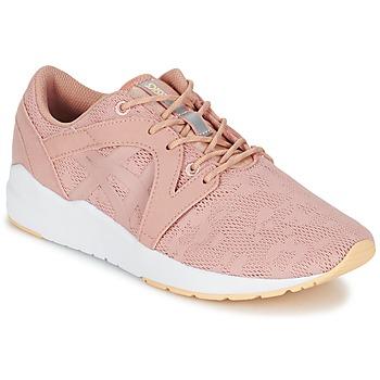 Cipők Női Rövid szárú edzőcipők Asics GEL-LYTE KOMACHI W Rózsaszín