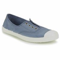 Cipők Rövid szárú edzőcipők Victoria 6623 Kék
