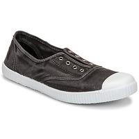 Cipők Női Belebújós cipők Chipie JOSEPH Szürke