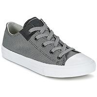 Cipők Gyerek Rövid szárú edzőcipők Converse CHUCK TAYLOR ALL STAR II BASKETWEAVE FUSE TD OX Szürke / Fehér