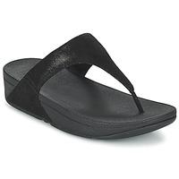 Shoes Női Lábujjközös papucsok FitFlop SHIMMY SUEDE TOE-POST Fekete