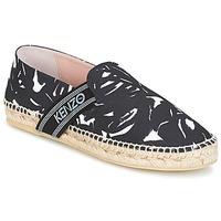 Shoes Női Gyékény talpú cipők Kenzo KAPRI Fekete