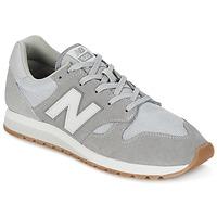 Cipők Rövid szárú edzőcipők New Balance U520 Szürke