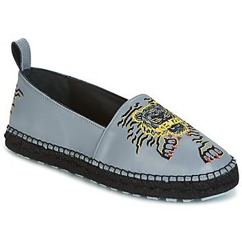 Cipők Női Gyékény talpú cipők Kenzo KUMI Szürke