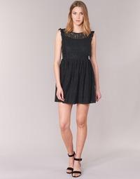 material Női Rövid ruhák Betty London GLATOS Fekete