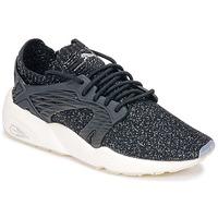 Cipők Futócipők Puma BLAZE CAGE EVOKNIT Fekete  / Fehér