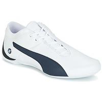 Cipők Férfi Rövid szárú edzőcipők Puma FUTURE CAT BMW Fehér