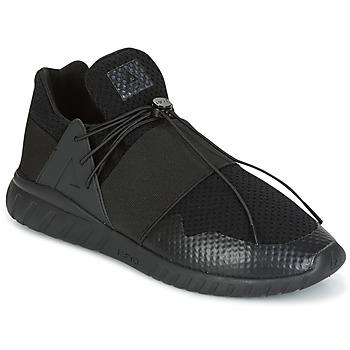 Cipők Férfi Rövid szárú edzőcipők Asfvlt EVOLUTION MID Fekete