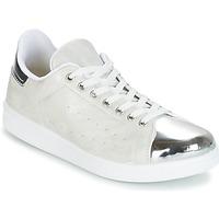 Cipők Női Rövid szárú edzőcipők Yurban HETTANE Szürke / Ezüst