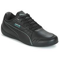 Cipők Férfi Rövid szárú edzőcipők Puma MAMGP DRIFT CAT 8 Fekete