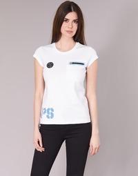 Ruhák Női Rövid ujjú pólók Philipp Plein Sport SITTIN OVER HERE Fehér