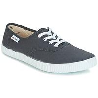 Cipők Rövid szárú edzőcipők Victoria INGLESA LONA Antracit