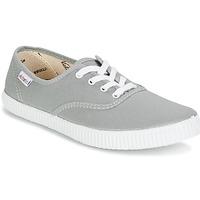 Cipők Rövid szárú edzőcipők Victoria INGLESA LONA Szürke