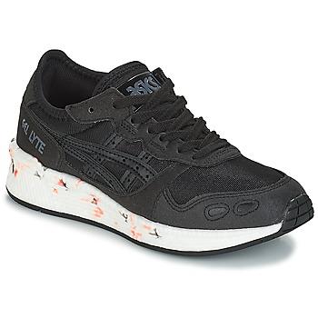 Cipők Gyerek Rövid szárú edzőcipők Asics HYPER GEL-LYTE GS Fekete