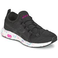 Cipők Női Rövid szárú edzőcipők Asics HYPER GEL-SAI W Fekete  / Kék / Rózsaszín