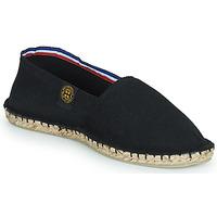 Cipők Gyékény talpú cipők Art of Soule UNI Fekete