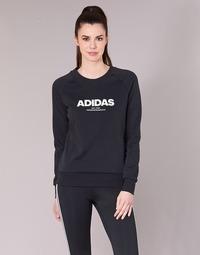 Ruhák Női Pulóverek adidas Performance ESS ALLCAP SWT Fekete