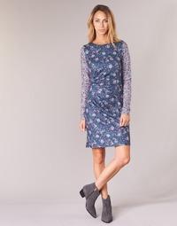 Ruhák Női Rövid ruhák Smash UMBRELA Sokszínű
