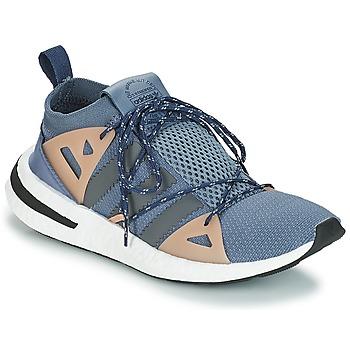 Cipők Női Rövid szárú edzőcipők adidas Originals ARKYN W Szürke / Bézs