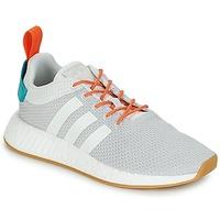 Cipők Rövid szárú edzőcipők adidas Originals NMD R2 SUMMER Szürke