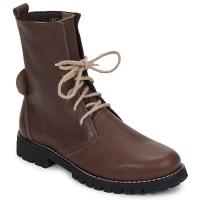 Shoes Női Csizmák Swamp BIKE Barna