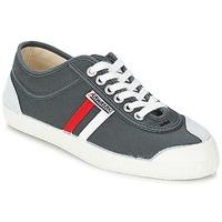 Cipők Férfi Rövid szárú edzőcipők Kawasaki RETRO CORE Szürke / Piros / Fehér / Csíkos