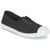 Cipők Női Rövid szárú edzőcipők Victoria INGLESA ELASTICO TINTADA Fekete